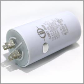 Capacitor 440V 50uF w/Terminals
